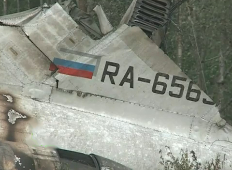 Details on the Tu134 RusAir Crash