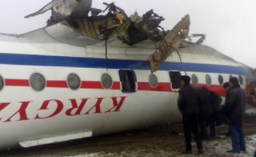Wing Ripped off Crashing Tupolev Kyrgyzstan, Jet Rolls, No Fatalities
