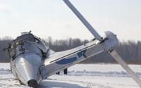 Odessa-Donetsk Crash Details Emerge