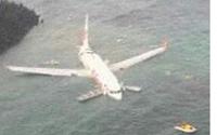 LionAir Flight Undershoots Bali Runway, 108 Aboard