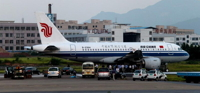 Air China  Airbus Sinks into Pitch in Yiwu