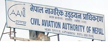 ICAO Declares Nepal as 45% Non-Compliant