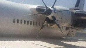 Plane Makes Emergency Landing on Idaho Interstate