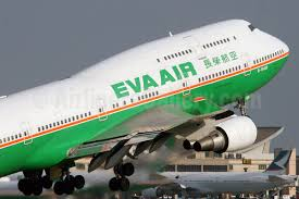 Eva Air Plane Returns to Taiwan due to Abnormal Cargo Door Indication