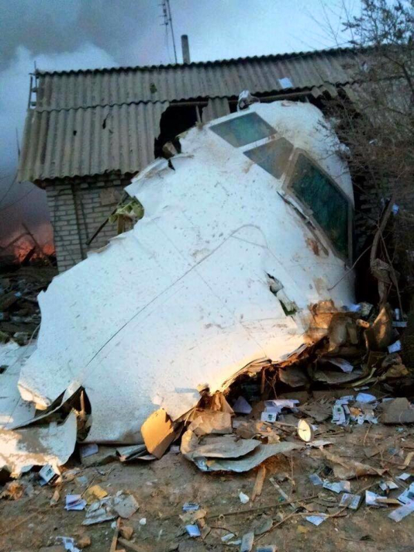 At Least 32 Killed as Cargo Plane Crashes in Kyrgyzstan