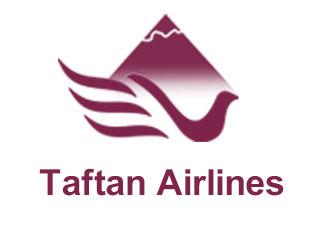 Taftan Airlines Flight Returns to Tehran After Engine Failure